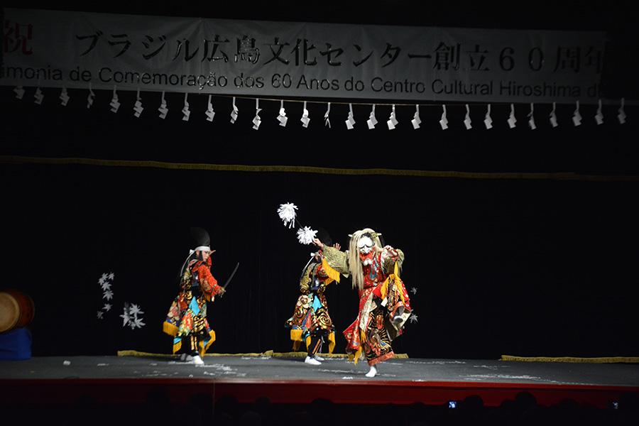 Teatro Kagura - Foto 3